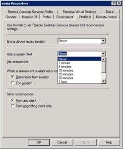 Свойства пользователя - сессия. User properties - Sessions.