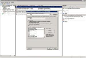 Шаблоны фильтра блокировки файлов