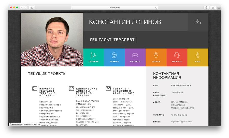 Плюсы и минусы конструктора сайтов 713